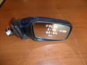 volvo s40 v50 95 04 ilektrikos kathreptis dexios skouro ble 300x225 Volvo S40/V40 1995 2004 ηλεκτρικός καθρέπτης δεξιός σκούρο μπλέ