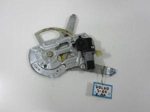 volvo s60 00 05 ilektrikos grillos parathirou aristeros 300x225 Volvo S60 2000 2005 ηλεκτρικός γρύλλος παραθύρου αριστερός
