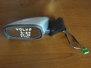 Volvo S60 00-05 ηλεκτρικός καθρέπτης αριστερός ασημί (8 καλώδια)