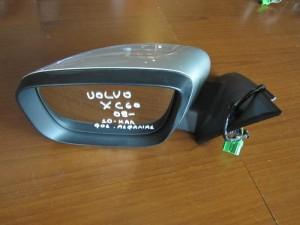 volvo xc60 08 ilektrikos kathreptis aristeros asimi 10 kalodia fos asfalias 300x225 Volvo XC60 2008 2013 ηλεκτρικός καθρέπτης αριστερός ασημί (10 καλώδια φώς ασφαλείας)