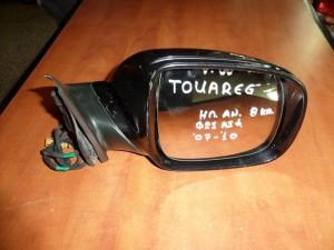 VW touareg 2007-2010 ηλεκτρικός ανακλινόμενος καθρέπτης δεξιός μαύρος (8 καλώδια-φώς ασφαλείας)
