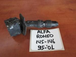 Alfa romeo 145-146 95-01 διακόπτης υαλοκαθαριστήρων