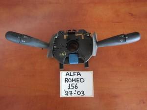 alfa romeo 156 97 03 diakoptis foton flas ke ialokatharistiron 300x225 Alfa romeo 156 1996 2003 διακόπτης φώτων φλάς καί υαλοκαθαριστήρων