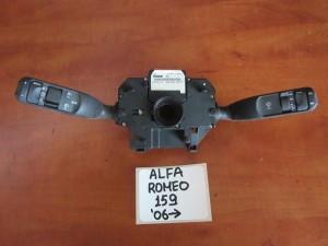 alfa romeo 159 06 diakoptis foton flas ke ialokatharistiron 300x225 Alfa romeo 159 2005 2011 διακόπτης φώτων φλάς καί υαλοκαθαριστήρων