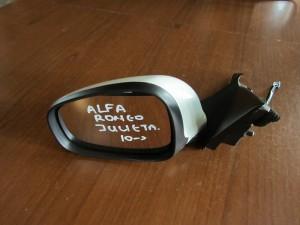 Alfa romeo giulietta 2010 ηλεκτρικός καθρέπτης αριστερός άσπρος