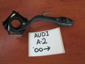 Audi A2 2000 διακόπτης υαλοκαθαριστήρων