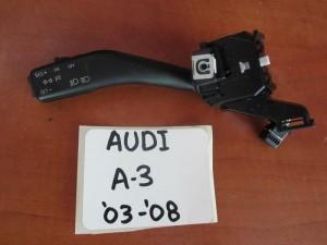 audi a3 03 08 diakoptis foton flas me diakopti reset 300x225 Audi A3 2003 2008 διακόπτης φώτων φλάς με διακόπτη reset