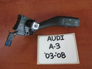 audi a3 03 08 diakoptis ialokatharistiron me diakopti reset 300x225 Audi A3 2003 2008 διακόπτης υαλοκαθαριστήρων με διακόπτη reset