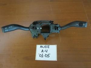 Audi A4 01-05 διακόπτης φώτων-φλάς και υαλοκαθαριστήρων