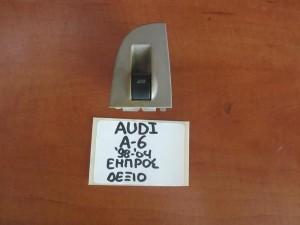 audi a6 98 04 diakoptis parathirou empros dexios 300x225 Audi A6 1997 2004 διακόπτης παραθύρου εμπρός δεξιός