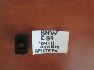 bmw series 1 e81 87 04 11 diakoptis parathirou piso aristeros 300x225 BMW series 1 E87 2004 2011 διακόπτης παραθύρου πίσω αριστερός