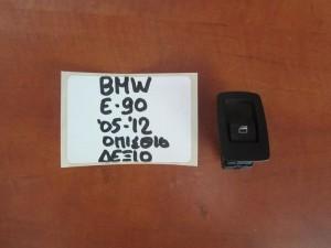 bmw series 3 e90 05 12 diakoptis parathirou piso dexios 300x225 BMW series 3 E90/E91 2005 2012 διακόπτης παραθύρου πίσω δεξιός