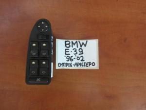 bmw series 5 e39 96 02 diakoptis parathirou empros aristeros 300x225 BMW series 5 E39 1996 2003 διακόπτης παραθύρου εμπρός αριστερός
