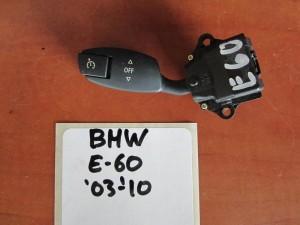 BMW series 5 E60 03-10 διακόπτης cruise control