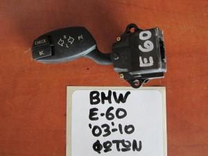 bmw series 5 e60 03 10 diakoptis foton flas 300x225 BMW series 5 E60/E61 2003 2010 διακόπτης φώτων φλάς