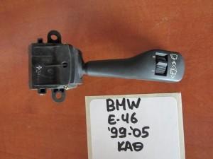 bmw series e46 99 05 diakoptis ialokatharistiron 300x225 BMW series 3 E46 1999 2005 διακόπτης υαλοκαθαριστήρων