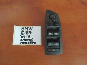 bmw sira 1 e81 87 04 11 diakoptis parathirou empros aristeros tetraplos 300x225 BMW Series 1 E87 2004 2011 διακόπτης παραθύρου εμπρός αριστερός (τετραπλός)