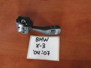 BMW x3 E83 04-07 διακόπτες υαλοκαθαριστήρων
