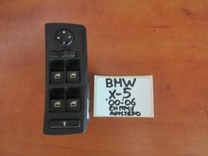 BMW x5 E53 00-06 διακόπτης παραθύρου εμπρός αριστερός