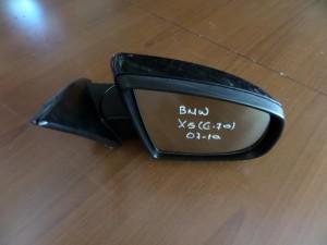BMW X5 E70 07-10 ηλεκτρικός ανακλινόμενος καθρέπτης δεξιός μαύρος