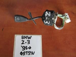 bmw z3 96 diakoptis foton flas 300x225 BMW Z3 1996 2002 διακόπτης φώτων φλάς