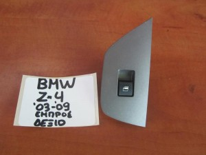 bmw z4 e85 03 09 diakoptis parathirou empros dexios 300x225 BMW Z4 E85 2003 2009 διακόπτης παραθύρου εμπρός δεξιός