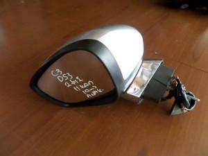Citroen DS3 2010 ηλεκτρικός ανακλινόμενος καθρέπτης αριστερός ασημί (11 καλώδια-2 φίς)