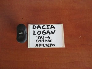 dacia logan 04 13 diakoptis parathirou empros aristero 300x225 Dacia Logan 2004 2012 διακόπτης παραθύρου εμπρός αριστερό