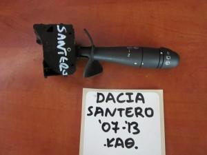 dacia sandero 07 13 diakoptis ialokatharistiron 300x225 Dacia sandero 2007 2012 διακόπτης υαλοκαθαριστήρων