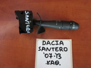 Dacia sandero 07-13 διακόπτης υαλοκαθαριστήρων