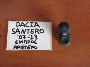 Dacia sandero 2007-2012 διακόπτης παραθύρου εμπρός αριστερός