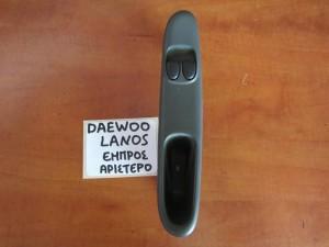 Daewoo Lanos 1997-2002 διακόπτης παραθύρου εμπρός αριστερός (διπλός)