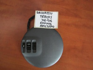 Daihatsu terios 01-06 διακόπτης παραθύρου εμπρός αριστερός