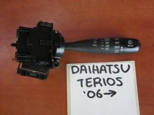 daihatsu terios 06 diakoptis ialokatharistiron 300x225 Daihatsu Terios 2006 2017 διακόπτης υαλοκαθαριστήρων