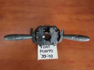 fiat punto 99 03 diakoptes foton flas ke katharistiron 300x225 Fiat punto 1999 2010 διακόπτες φώτων φλάς καί καθαριστήρων