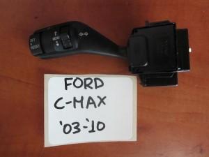 ford c max 03 10 diakoptis foton flas 300x225 Ford C max 2003 2010 διακόπτης φώτων φλάς