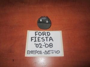 ford fiesta 02 08 diakoptis parathirou empros dexios 300x225 Ford Fiesta 2002 2008 διακόπτης παραθύρου εμπρός δεξιός