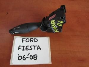 ford fiesta 06 08 diakoptis foton flas 300x225 Ford Fiesta 2002 2008 διακόπτης φώτων φλάς