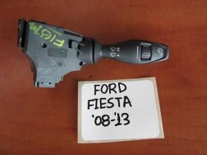 ford fiesta 08 13 diakoptis ialokatharistiron 300x225 Ford Fiesta 2008 2017 διακόπτης υαλοκαθαριστήρων