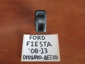 ford fiesta 08 13 diakoptis parathirou piso dexios 300x225 Ford Fiesta 2008 2017 διακόπτης παραθύρου πίσω δεξιός