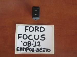 ford focus 08 12 diakoptis parathirou empros dexios 300x225 Ford Focus 2008 2011 διακόπτης παραθύρου εμπρός δεξιός