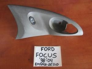 ford focus 98 04 diakoptis parathirou empros dexios 300x225 Ford Focus 1998 2004 διακόπτης παραθύρου εμπρός δεξιός