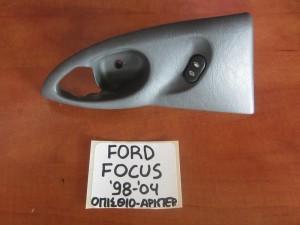 ford focus 98 04 diakoptis parathirou piso aristeros 300x225 Ford Focus 1998 2004 διακόπτης παραθύρου πίσω αριστερός