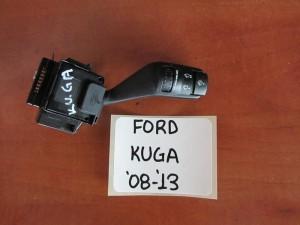 ford kuga 08 13 diakoptis ialokatharistiron 300x225 Ford Kuga 2008 2012 διακόπτης υαλοκαθαριστήρων