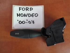 ford mondeo 00 07 diakoptis foton flas 300x225 Ford Mondeo 2000 2007 διακόπτης φώτων φλάς