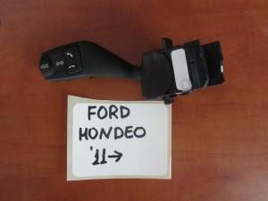 ford mondeo 2011 diakoptis foton flas 300x225 Ford Mondeo 2007 2014 διακόπτης φώτων φλάς