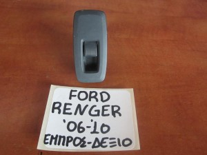 ford ranger 06 10 diakoptis parathirou empros dexios 300x225 Ford Ranger 2006 2009 διακόπτης παραθύρου εμπρός δεξιός