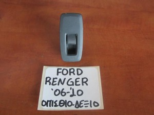 ford ranger 06 10 diakoptis parathirou piso dexios 300x225 Ford Ranger 2006 2009 διακόπτης παραθύρου πίσω δεξιός