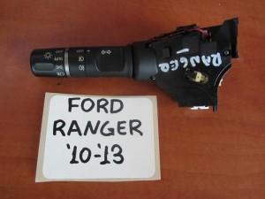 Ford Ranger 2009-2011 διακόπτης φώτων-φλάς