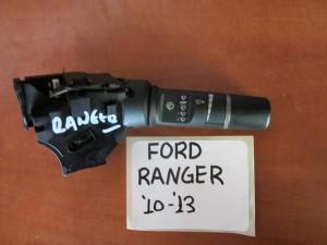 ford ranger 10 13 diakoptis ialokatharistiron 300x225 Ford Ranger 2009 2011 διακόπτης υαλοκαθαριστήρων